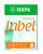 Kopierpapier Igepa Label, Etiketten, 52,5 x 29,7mm, 4000St.