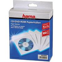 CD-Hülle, Pap., für: 1CD, weiß bei Mercateo günstig kaufen