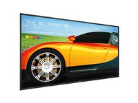 "65BDL3000Q 65"" Display Q-Linew/HTML5 browser, 1080p, VA &350cd/m² Direct-LED (Landscape 16/7 - Portrait 12/7) 52-65"""