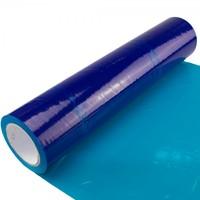 Schutzfolie selbstklebend 500 x 100 mm