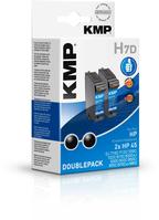 KMP H7D Zwart Multipack 2 stuk(s)