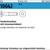 1 Pack Senkschrauben ISO 10642 A 2 M 3 x 6 A 2 (Inhalt: 100 Stück) von REYHER