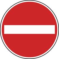 Modellbeispiel: VZ Nr. 267, (Verbot der Einfahrt)