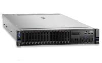 Lenovo System x3650 M5 - 8871EKG Bild 1