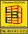 KR Doppelfu� IPE120/2x500 (1220) RAL5010