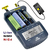 AccuPower LCD Fast Charger IQ338 with USB for Li-Ion/Ni-MH/Ni-Cd