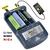 AccuPower Universal IQ338 Ladegerät mit USB-Ausgang Li-Ion/Ni-Cd/Ni-MH