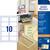Visitenkarte Quick&Clean 220g/m² DIN A4 85x54mm beige marm. 100Karten 10Bl.