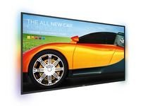 "BDL4835QL 48"" Display Q-Line w/Ambilight, HTML5 browser, 1080p, MVA & 350cd/m² Direct-LED (Landscape 16/7 - Portrait 12/7) 42-50"""