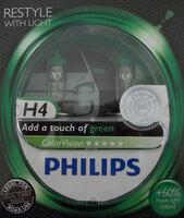 Produktabbildung - Philips 2 Stück H4 grün 12342 Autolampe Scheinwerfer Birne bis 60% mehr Licht