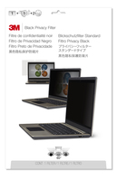 Blickschutzfilter Standard passend für Compaq Mini 700