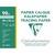 CLAIREFONTAINE Pochette de 20 feuilles 95g papier calque format 24x32 Ref-96873