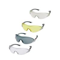 Modellbeispiel:, Schutzbrillen -ComfortLine I- 3M, (v.u. Art. 35052, 35053, 35054, 35055)