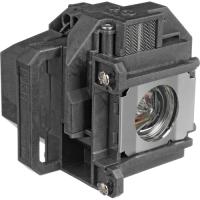 Epson projektor lámpa - ELPLP58