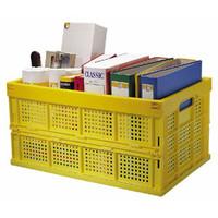 Klappbox, Kst., 40l, 530x350x275mm, Tragf.: 40kg, gelb