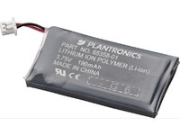 Spare Battery For Headsets CS351/CS361/CS50/CS60/WH300/WH350 Spareparts