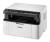 Brother Kompaktes 3-in-1 Multifunktionsgerät DCP-1610W mit WLAN Bild1