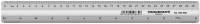 Aluminium - Lineal 30 cm mit Griffleiste