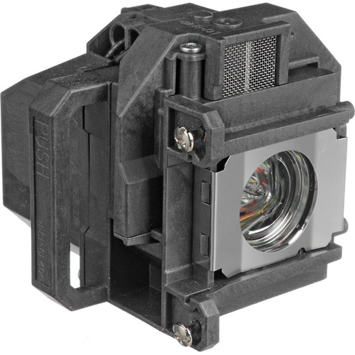 Epson projektor lámpa - ELPLP60 - V13H010L60