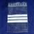 Druckverschlussbeutel mit 3 Beschriftungsstreifen LDPE