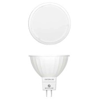 Produktabbildung - Beneito UNIFORM-LINE LED Reflektorlampe AC/DC 6 Watt GU5.3 830 Warmweiss 3000 Kelvin