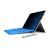 Secret 4-Way for Surface Pro 4