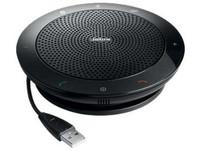 SPEAK 510 MSPortable speakerphone for UC &BT