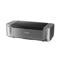 Canon Tintenstrahl-Fotodrucker PIXMA PRO100 S silber Bild1