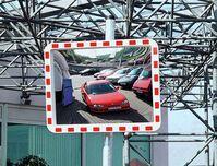 Verkehrsspiegel VS 1, aus Acrylglas, 400 x 600 mm, Artikelbild