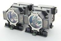 EPSON H266B - QualityLamp Modul - Doppelpack Economy Modul - Dual Lamp Kit
