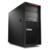 Lenovo ThinkStation P520 Tower - 30BE0073GE Bild 3