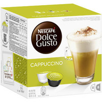 Kapsel Dolce Gusto™, CAPPUCCINO, ergibt: 240ml, 8x25g