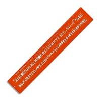 MINERVA Trace lettres hauteur 10 mm norme ISO, longueur 43,5 cm