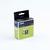 Thermoetikett für Etikettendrucker Vielzwecketikett, 51 x 19 mm, weiß, 500 Stück