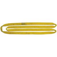Absturzsicherung Scylotec Bandschlinge 35 KN, nach EN 354 und EN 795, 25 mm breit,Länge 2,0 m, gelb