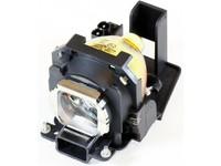 Projector Lamp for Panasonic220 Watt, 2000 HoursProjector lamps