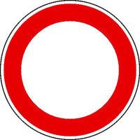 Verbot für Fahrzeuge aller Art, Verkehrsschild StVO, Nr. 250, 60 cm StVO - Nr. 250