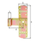 Kreuzband, galv. gelb verzinkt, HxB 160x50 mm, Rolle ⌀13 mm